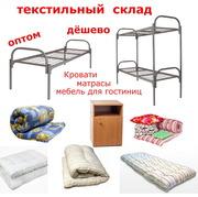 Мебель для гостиниц и общежитий. Дешево,  Качественно,  Быстро